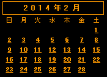 20142