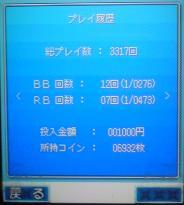Dsc001112