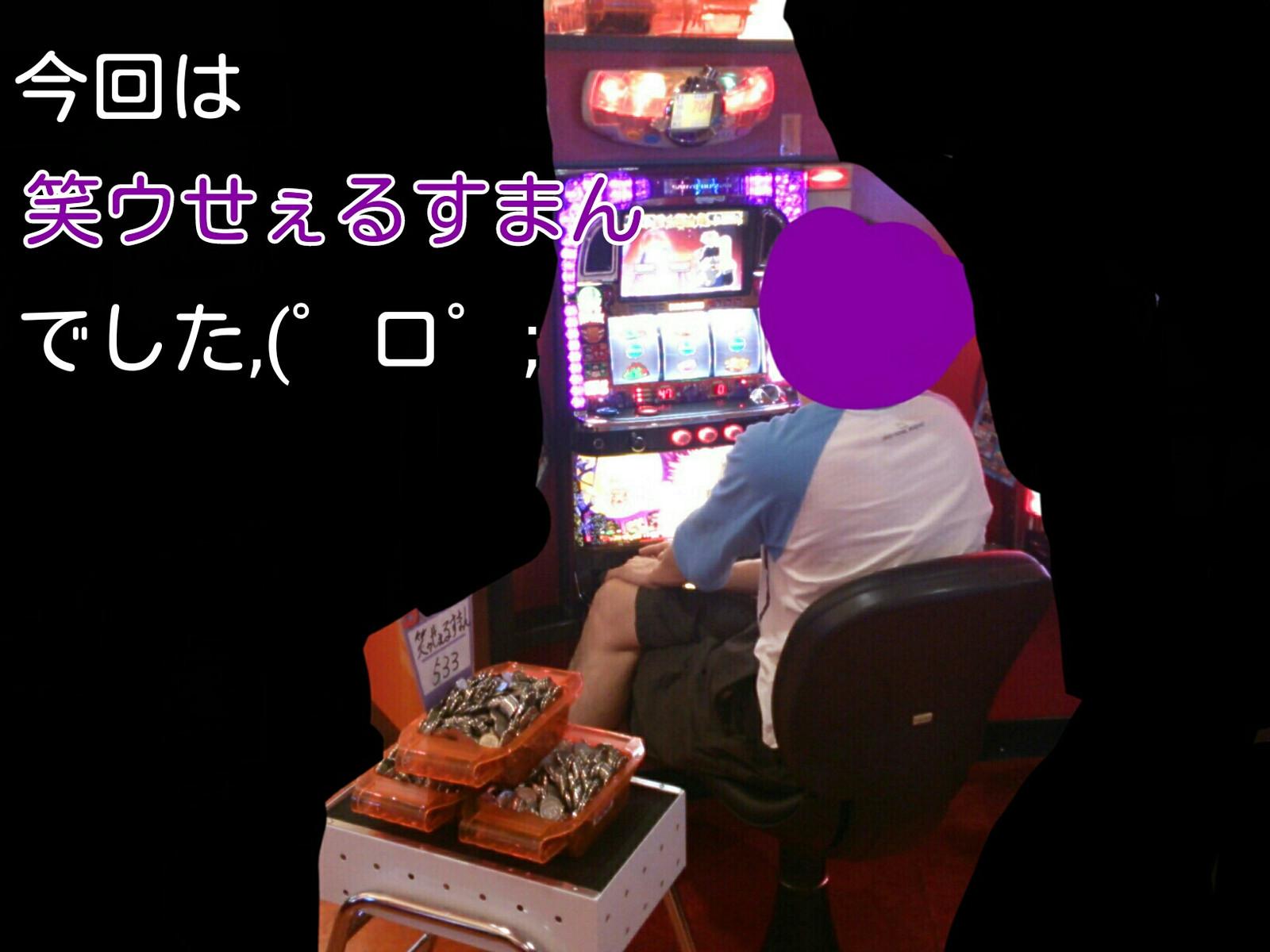Img_20120816_0715131