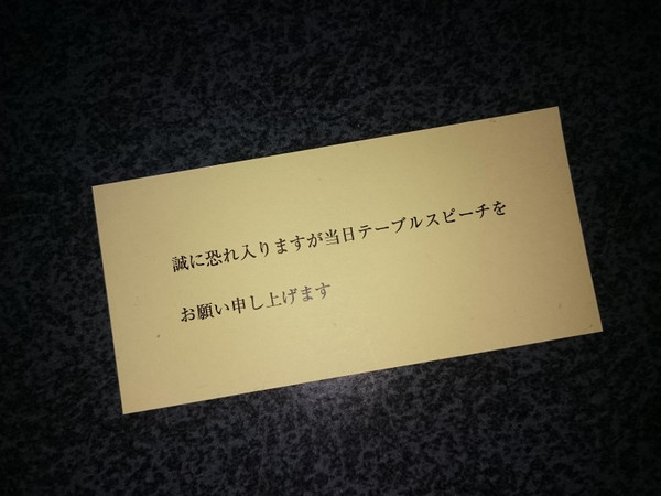 Dsc_3643_2